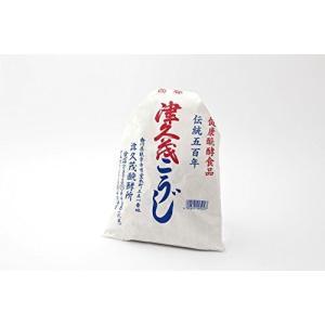 津久茂こうじ(生こうじ五合) 国産米使用・自然発酵 hilife