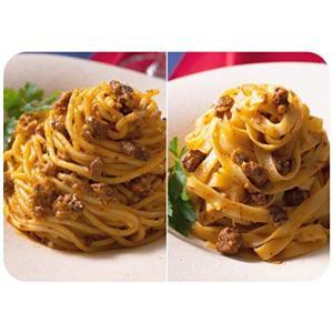 BIGOLI ビゴリ パスタ 2種( 太麺 ・ 平麺 生パスタ )と ボロネーゼ ソース ( 無添加 ) セット|hilife