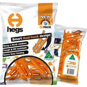 洗濯ばさみ Hegsペグ 1袋(18個入り)ライン干しに最適 グッドデザイン金賞受賞の ピンチハンガー の機能が特徴