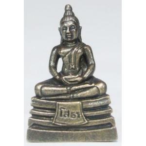 阿弥陀如来 豆仏 ブロンズ 密教仏像Bz27|himal