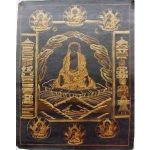 苦行釈迦 手描き曼荼羅Mn1302|himal