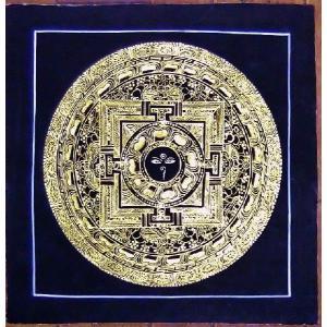 ドルジェ・センバ テルサル密教体系 手描き曼荼羅 Mn1508|himal