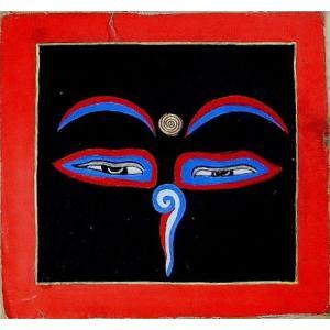 釈迦第三の眼曼荼羅 Mn6402 心眼 手描き 小|himal