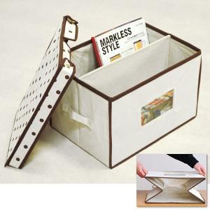 折りたたみストレージボックス30×41×27|himalaya2