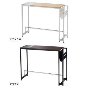 モダンカウンターハイテーブル◇ブリット ●カラー:ブラウン、ナチュラル  ●サイズ:W115cm×D...
