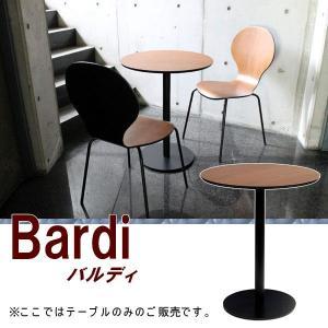 ヴィンテージ風カフェテーブル Bardi(バルディ) 丸W60H72の写真