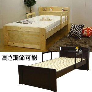20140903 kkgk1408-ya-s1 コンセント&手すり付すのこベッド(シングル)高さ調節...