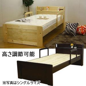 20140903 kkgk1408-ya-s2 コンセント&手すり付すのこベッド(セミダブル)高さ調...