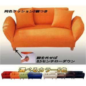 日本製リクライニングカウチソファ|himalaya2