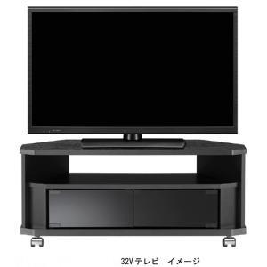 コーナーテレビ台79cm幅|himalaya