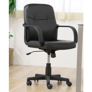 高級椅子プレジデントチェア学習椅子|himalaya