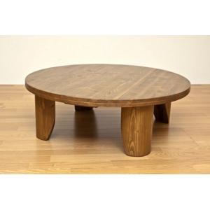 重厚感たっぷり浮造り仕上げ和風折脚センターテーブル 80cm|himalaya
