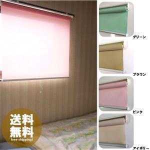 日本製 静音ロールスクリーン 900x2200 ロールアップスクリーン|himalaya