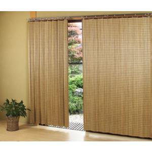 光触媒加工 天然ウッドカーテン 100x175cm1枚組  和風アジアン|himalaya