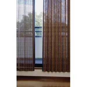 バンブーカーテン ビレッジ200x175cm1枚組  和風アジアン 竹|himalaya