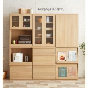 組み合わせリビングボード食器棚レンジ台マガジンラック本棚キッチンボード|himalaya