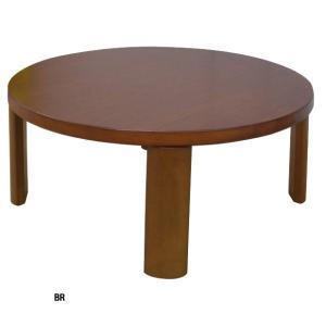 和室にも洋室にもぴったり 折脚丸座卓 直径75|himalaya