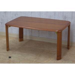 継脚付折畳テーブル  75x50x32/37|himalaya