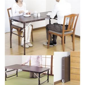折りたたみダイニングテーブル(高さ調節可能)|himalaya