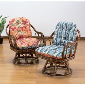 高座椅子籐ラタンリバーシブル|himalaya