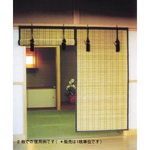 お座敷すだれ日本製 民芸調 民芸和家具|himalaya