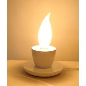 Flamesミニテーブルスタンドライト  カプチーノインテリア照明|himalaya