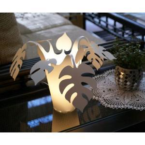 FlamesMONSTERA(モンステラ) プランツ テーブルライトインテリア照明|himalaya