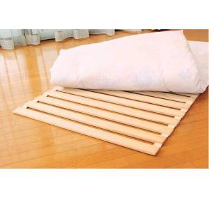 ロール式桐すのこベッドダブル幅140cm ベッド ベット|himalaya