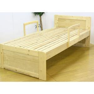 手すり付すのこベッド(シングル)高さ調節可能|himalaya