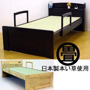 寝心地3タイプ!コンセント&手すり付畳ベッド(シングル)高さ調節可能|himalaya