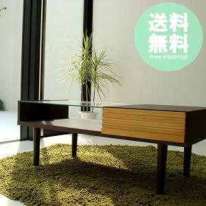 日本製 和モダンリビングテーブル100 fe-lt himalaya