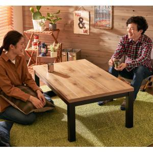 ロッジ風天然木パイン材突板天板採用カントリー調リビングコタツテーブル himalaya