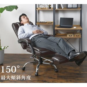 ハイバックプレジデントチェアー社長椅子無段階リクライニング オットマン(フットレスト)付きオフィスチェアー 合皮レザー貼りチェアベッドチェア himalaya