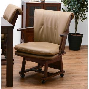 ダイニングチェア 学習椅子 オフィスチェア 椅子 コタツ対応 回転式 キャスター付き クッション性抜群 himalaya