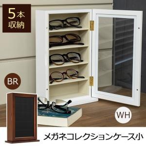 メガネスタンド木製眼鏡コレクションケース5本収納|himalaya