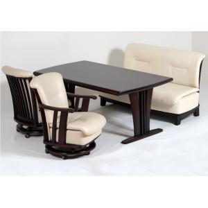 重厚感のある大型ソファダイニング・165テーブル/二人掛ソファ/肘付チェア2脚の4点セット|himalaya