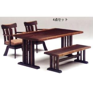 高級感漂うアンティーク塗装和風ダイニング150cmテーブル/チェア2脚/ベンチSの4点セット|himalaya