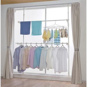 室内物干し部屋干し天井つっぱり物干し窓枠対応|himalaya