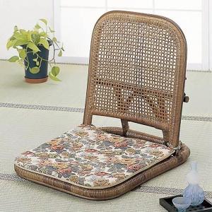 籐ラタン 座椅子ジャガード織クッション付|himalaya