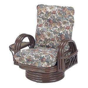 籐ラタン リクライニング回転座椅子憩 ミドルタイプ|himalaya
