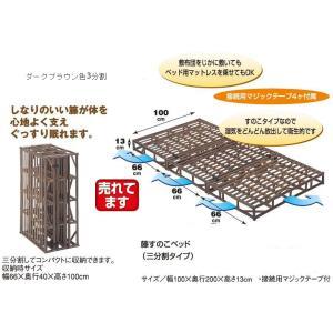 籐ラタン 爽やかすのこベッド シングル ベッド ベット民芸調|himalaya