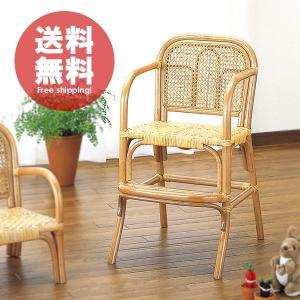 ライフ in ラタン 籐キッズチェア(子供椅子) ハイタイプ座面高44cm 籐 アジアンhimebaby himalaya