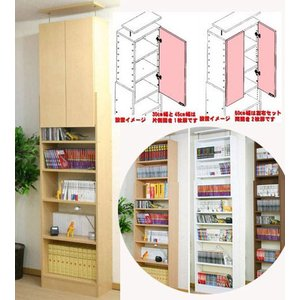 耐震壁面つっぱり書棚上部扉付き60m|himalaya