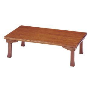 和風折脚長座卓 リビングテーブル 1200x750|himalaya
