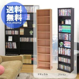 高さ180cmたっぷり収納 文庫 CD DVD書棚幅45cm可動棚6枚付 himalaya