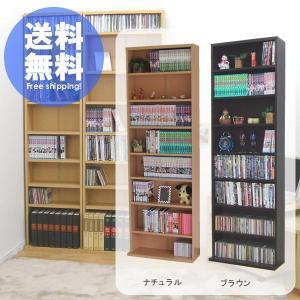 高さ180cmたっぷり収納 文庫 CD DVD書棚幅60cm可動棚6枚付 himalaya