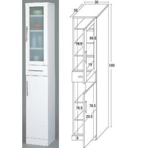 キッチン食器棚White/スリムタイプ/W30×H180|himalaya