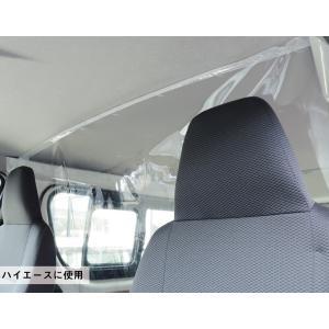 タクシー車内間仕切りパーテーション透明ビニールパーティションマジックテープ式コロナウイルス対策日本製|himalaya