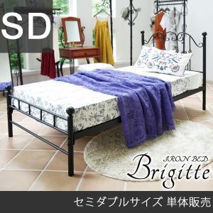スパニッシュガーリー セミダブルベッド ベッド ベット|himalaya