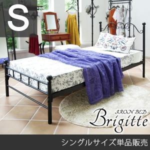 スパニッシュガーリー シングルベッド ベッド ベット|himalaya